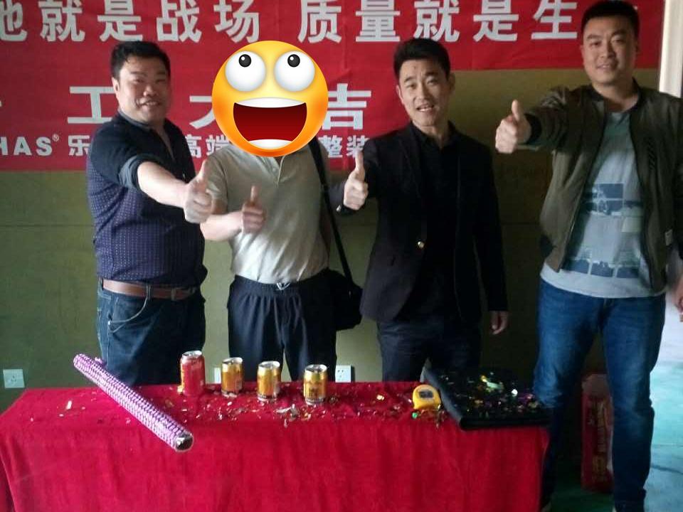 大华锦绣-陈先生