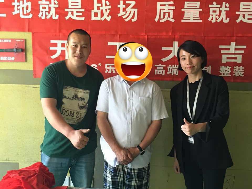 国运壹号-尧先生